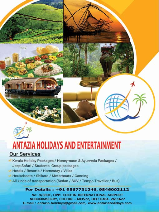 International Tour Packages ANTAZIA HOLIDAYS AND ENTERTAINMENT